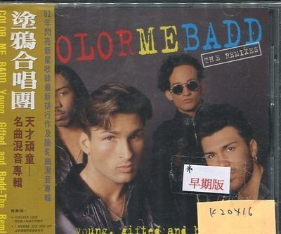 *真音樂* COLOR ME BADD YOUNG / GIFTED AND BADD THE RE 二手 K20416