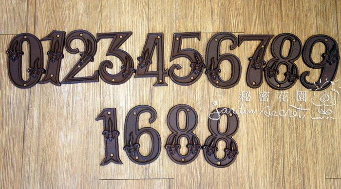 鑄鐵數字--秘密花園--法國鄉村風鑄鐵數字/美式鄉村/工業風loft/門牌/裝飾