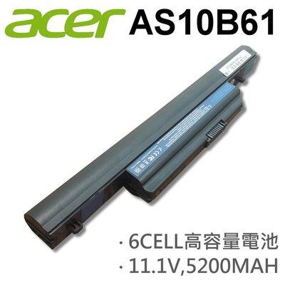 ACER 宏碁 AS10B61 日系電芯 電池 7745-432G48MI 7745-5632