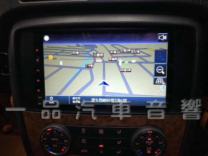 一品. Mercedes-Benz R-class W251 專用9吋安卓機.正版導航.藍芽.網路電視 R350