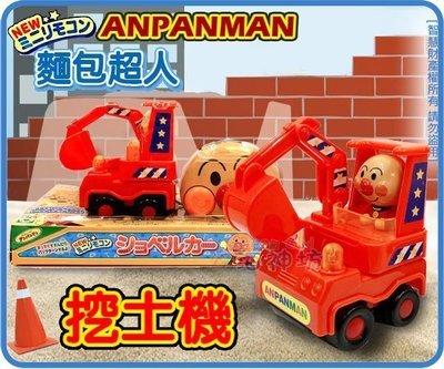 =海神坊=日本原裝空運 ANPANMAN 麵包超人 線控挖土機 有線遙控怪手 工程車 玩具車 燈光 12入5300元免運