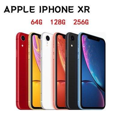 免運 全新未拆封APPLE 蘋果 iPhone XR 256G 原廠盒裝 1200萬畫素 Face ID臉部辨識 可自取
