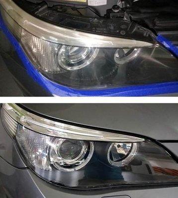 大燈快潔現場施工 BMW 寶馬 535D 535I 540I 原廠車大燈泛黃霧化拋光修復翻新處理