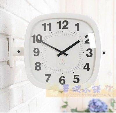 428 華城小鋪 鄉村 時鐘 靜音 田園 造型 歐式 掛鐘 韓國簡約雙面鐘 現貨供應 白色
