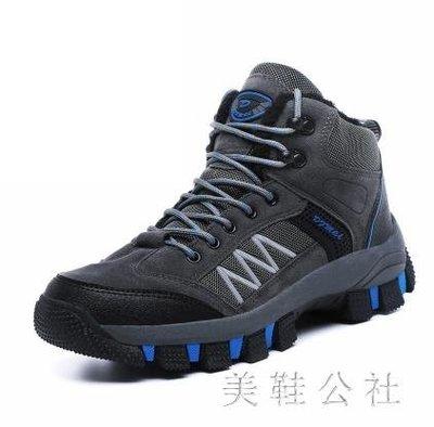 棉鞋子男冬季登山鞋男休閒運動鞋男士保暖爸爸鞋zzy7559