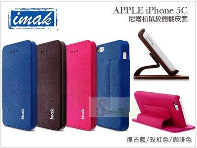 日光通訊@IMAK原廠 APPLE iPhone 5C iPhone5C 尼爾松鼠紋書本套 側掀皮套 可站立式側翻保護套