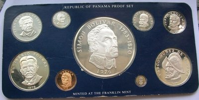 【鑒 寶】(世界各國錢幣)巴拿馬1975年玻利瓦爾精製全套9枚精裝,帶3枚近6盎司大銀幣 WGQ4859
