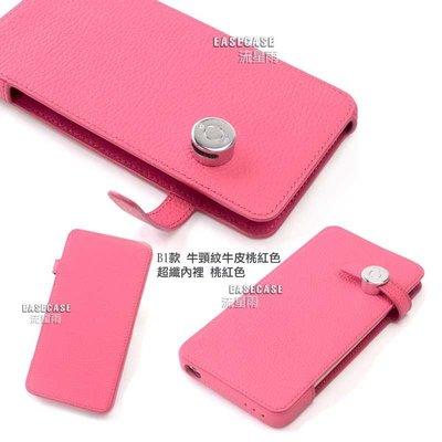 *流星雨*Samsung Note 9 GALAXY S9 牛頸紋桃紅色 真皮皮套 質感超好*免費加贈燙印*(B1款)