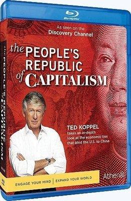 【藍光影片】資本主義的人民共和國 / The People's Republic of Capitalism 共2碟