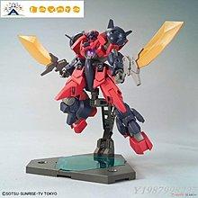 ❀Lexare❀萬代模型 HGBD 005 1/144 GNX-8030G OGRE GN-X 食人魔GN-X