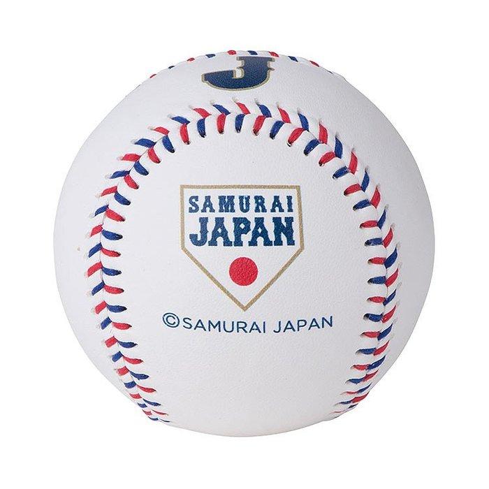貳拾肆棒球-日本帶回日職棒日本代表侍JAPAN紀念球/簽名球/Asics製作