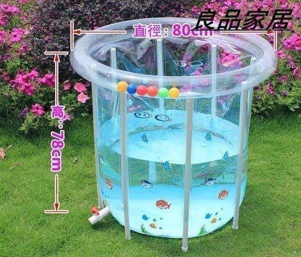 【優上精品】嬰兒游泳池 寶寶嬰幼兒童充氣超大號支架水池戲水池(Z-P3256)
