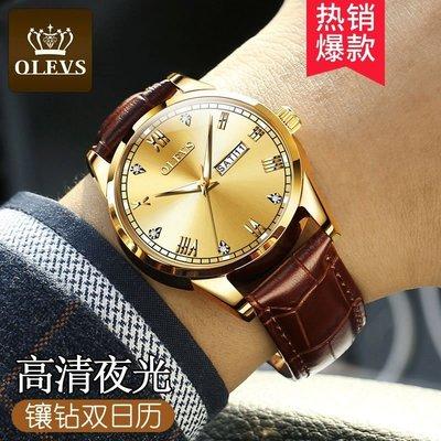 Louis手錶代購現貨歐利時品牌手錶爆款雙歷防水石英錶男士學生夜光手錶皮帶休閒男錶