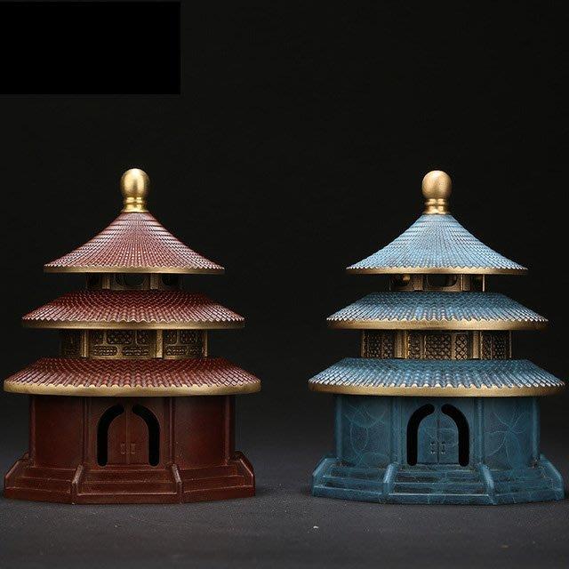 吉善緣@純銅天壇香爐擺件茶室辦公室創意香薰爐