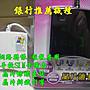 【Mr&Miss】附發票 100%全新原廠IT-680U ATM讀卡機 晶片 支援 win8 MAC 網路報稅