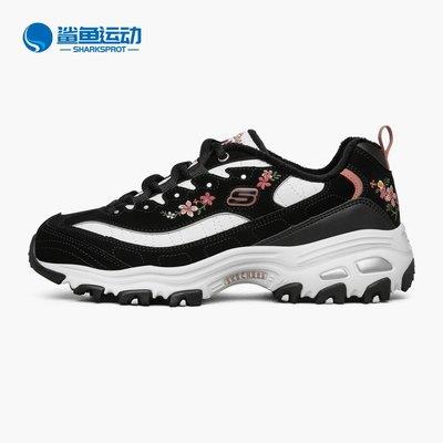 大叔幫忙購[運動類]Skechers/斯凱奇正品女子時尚復古花卉刺繡厚底老爹鞋休閒運動鞋