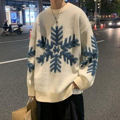 戶外之家情侶毛衣男2021年新款香港寬松潮流針織衫秋冬季加厚慵懶毛衫外穿