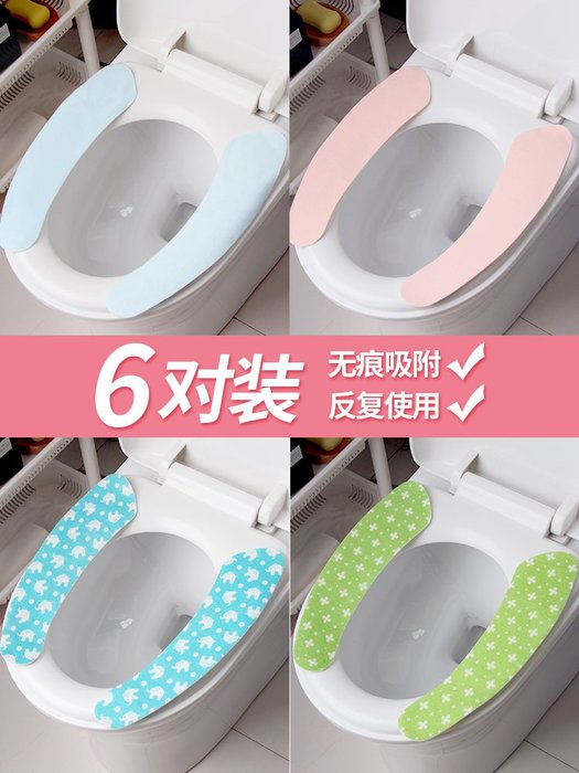888利是鋪-夏天馬桶坐墊薄款馬桶貼粘貼式通用廁所四季家用防水馬桶套加厚