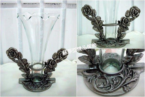 ~蘇菲亞精品傢飾~鉛錫合金玻璃喇叭花口玫瑰花瓶