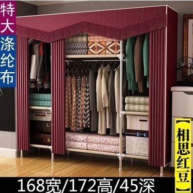 『格倫雅』特大號現代雙人布衣櫃簡易簡便組裝收納櫃^9832