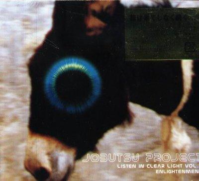K - JOBUTSU PROJECT LISTEN IN CLEAR LIGHT Vol.3 - 日版 2CD NEW