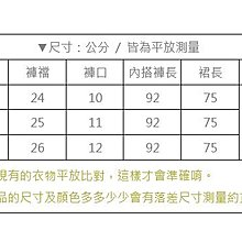 【Hao Da】全館399免運↘「M~XL。現貨」假兩件 內刷毛中裙 + 內搭褲 (P1046)