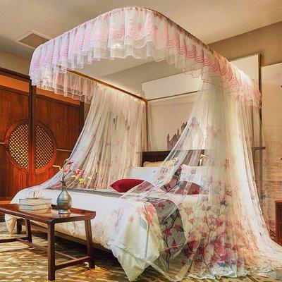 防蚊蟲蚊帳 蚊帳家用1.8m/1.5米床加密加厚u型軌道導軌u形支架落地宮廷公主風