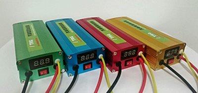 內湖電池 北投電池 南港電池 汽車電池 TRG 外掛鋰電加速器(外掛式鋰鐵電池) 電瓶輔助馬力加大 延長電瓶壽命,免運費