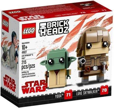 全新樂高大頭 星球大戰 路克與尤達 LEGO Brickheadz Star Wars 41627 Luke Skywalker & Yoda
