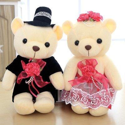 【便利公仔】含運 可愛情侶婚紗熊車頭娃娃公仔毛絨玩具婚慶娃娃裝飾玩偶結婚禮物