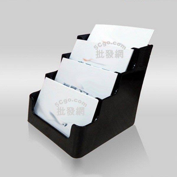 5Cgo【批發】含稅會員有優惠 41249979111 名片盒壓克力名片座多層梯形名片夾黑色四層四格業務商務展覽洽談