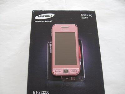 SAMSUNG S5230 Touch 全觸控薄型手機 300 萬畫素相機/音樂辨識功能 自動旋轉功能
