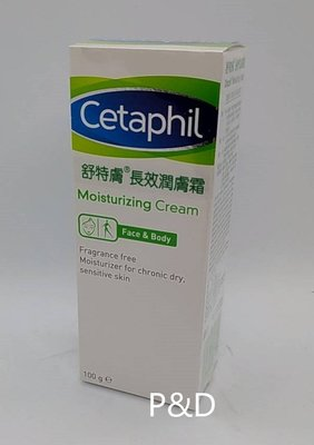 (P&D)舒特膚 Cetaphil 長效潤膚霜 100g/瓶  特價490元~期限20210731