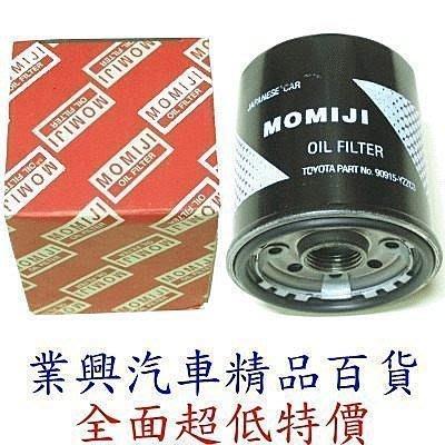 LEXUS RX330 高密度濾油機油芯 (RUVLEX-30)【業興汽車精品百貨】