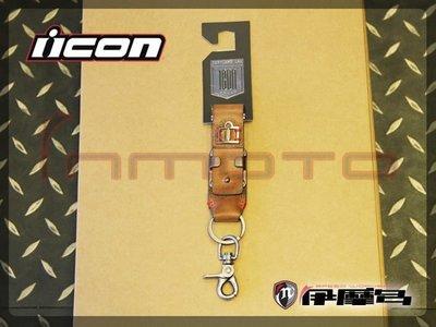 伊摩多※ 美國 ICON 1000 Belt Loop Keychain 鑰匙圈 皮革 復古 哈雷 凱旋 最愛
