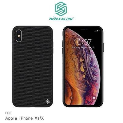 *PHONE寶*NILLKIN Apple iPhone Xs/X 優尼保護殼 手機殼 防摔殼 尼龍材質