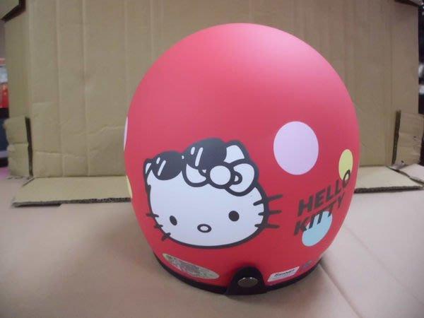 GIFT41 4165本通 三重店 凱蒂貓 HELLO KITTY KT 小可愛騎士帽 安全帽 - 墨鏡 平紅 13080092001-4