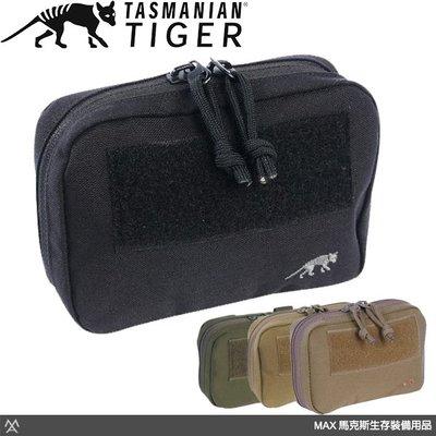 馬克斯- Tasmanian Tiger ADMIN POUCH 模組化多功能小物收納包 / 多色可選 / 7832