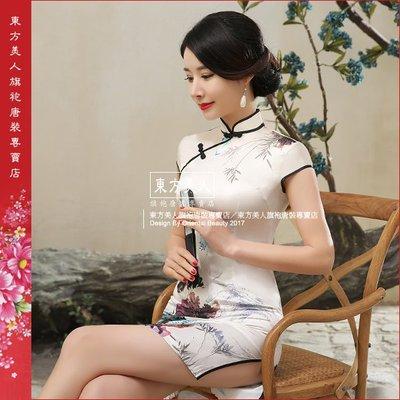 東方美人旗袍唐裝專賣店 ☆°(( 超低價699元 ))°☆ LGD88 仿絲軟緞時尚印花半月包袖短旗袍