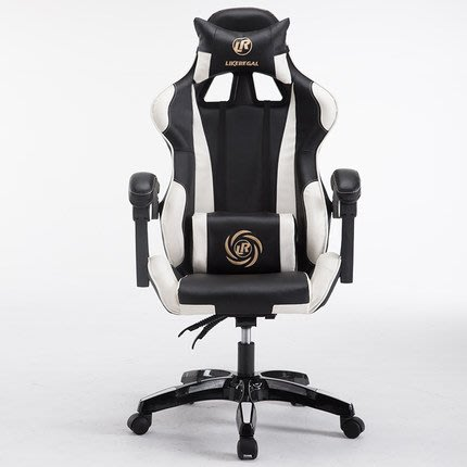 電腦椅 家用辦公椅可躺wcg游戲座椅網吧競技LOL賽車椅子電競椅主播椅