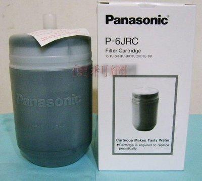 Panasonic 國際牌 PJ-6RF/PJ-3RF/TK-CS20 濾水器用濾心(P-6JRC)-【便利網】