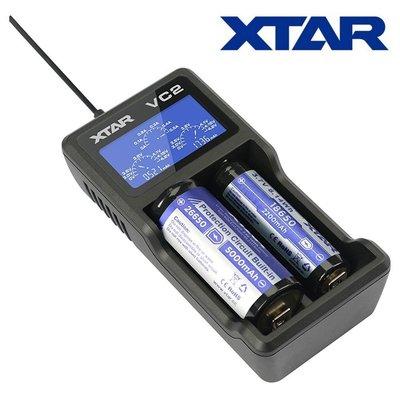 {MPower} XTAR VC2 LCD USB Charger 顯示 獨立管道 充電器 ( 18650, 16340, 26650 ) - 原裝行貨