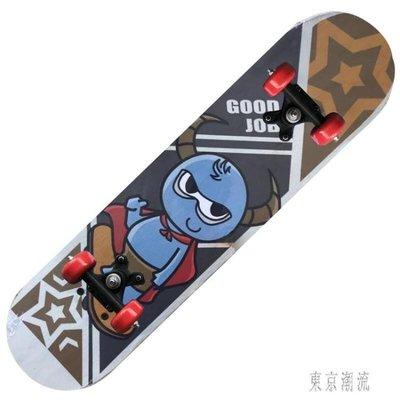 四輪滑板 兒童青少年初學者專業成人女生雙翹公路滑板車  ZH4393全