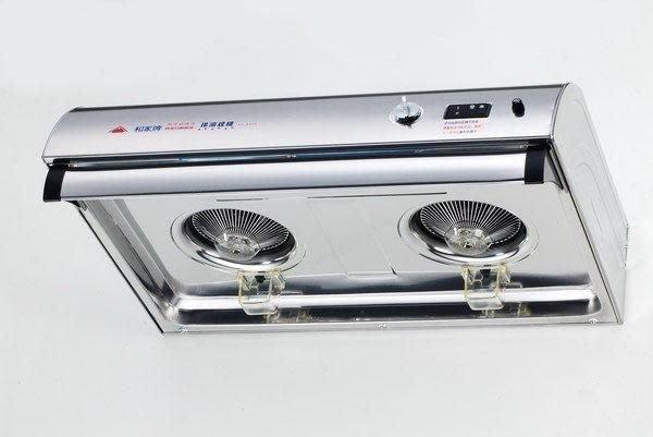 和家牌 不鏽鋼熱波抽油煙機 / 排油煙機 / 除油煙機 VE-8880