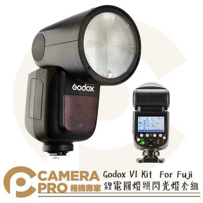 ◎相機專家◎ 預購免運 Godox 神牛 V1 鋰電圓燈頭閃光燈組 + AK-R1 套組 For Fuji 開年公司貨