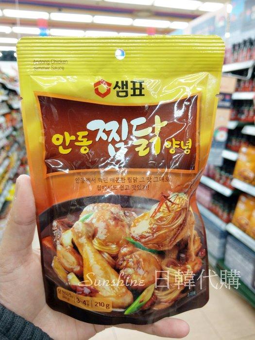 現貨 韓國 NEW Sempio 安東燉雞 醬汁調理包 料理包 210g