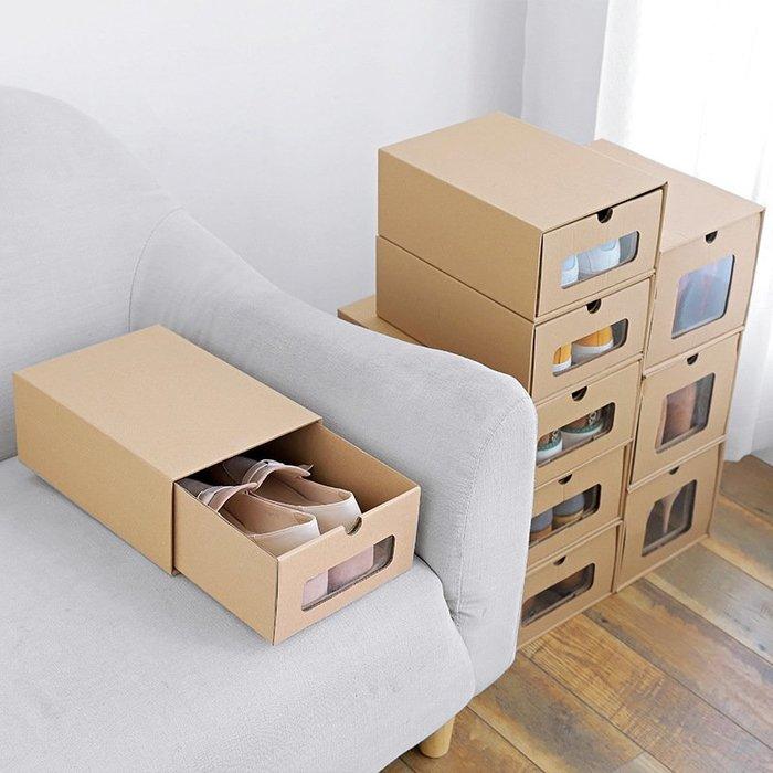 L415 加厚牛皮紙鞋盒 抽屜式收納盒 可視鞋盒 收納盒 鞋盒 鞋子收納盒 襪子收納盒 可疊加收納盒 儲存盒 抽屜式鞋盒