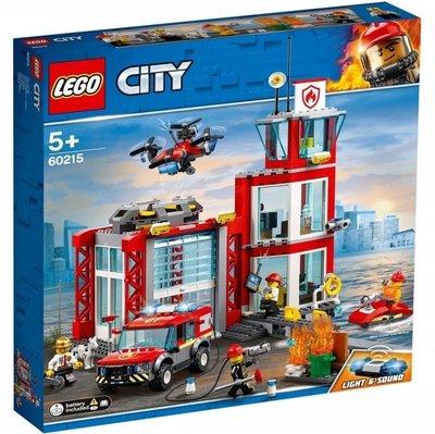 LEGO樂高 City系列 60215 消防局