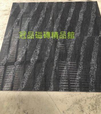 ◎冠品磁磚精品館◎進口精品 黑白砂紋拋光石英磚– 80X80CM