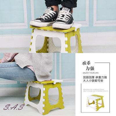 SAS 戶外休閒椅 加厚塑料折疊凳 摺疊凳 折疊椅子小椅子 收納椅 小板凳 椅子 凳子 椅凳 矮凳 休閒椅【1180H】